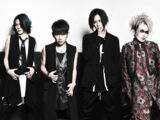 Nightmare (band)