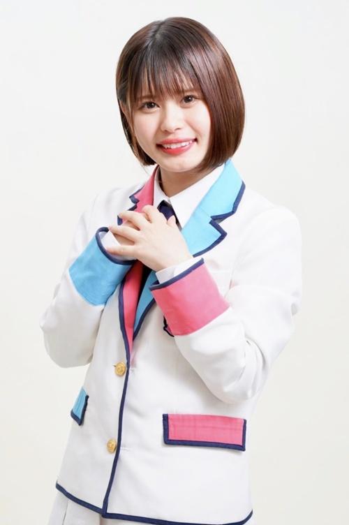 Adachi Haruno