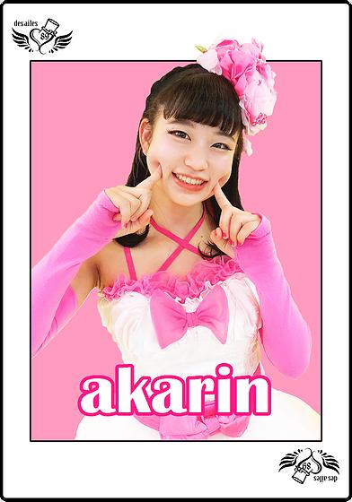 Akarin