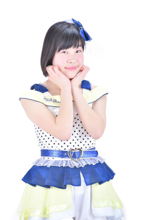 Aida Sakurako