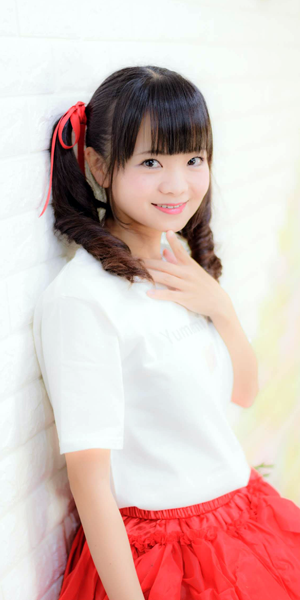 Akane Yuria