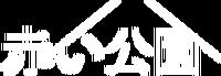 Akaikouen logo.png