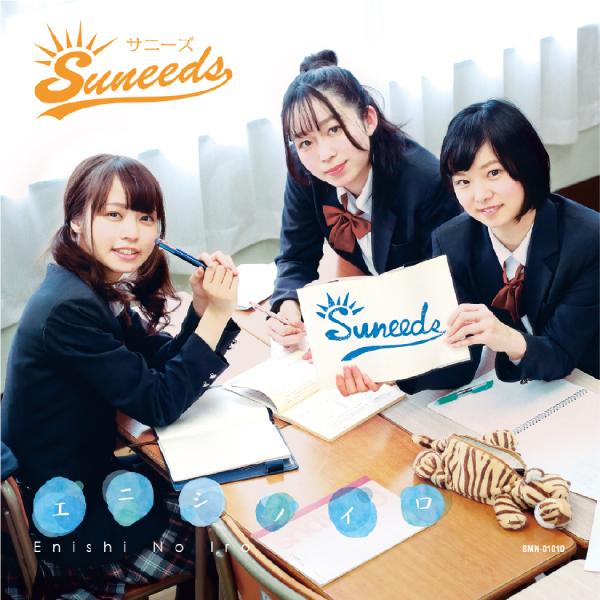 Enishi no Iro