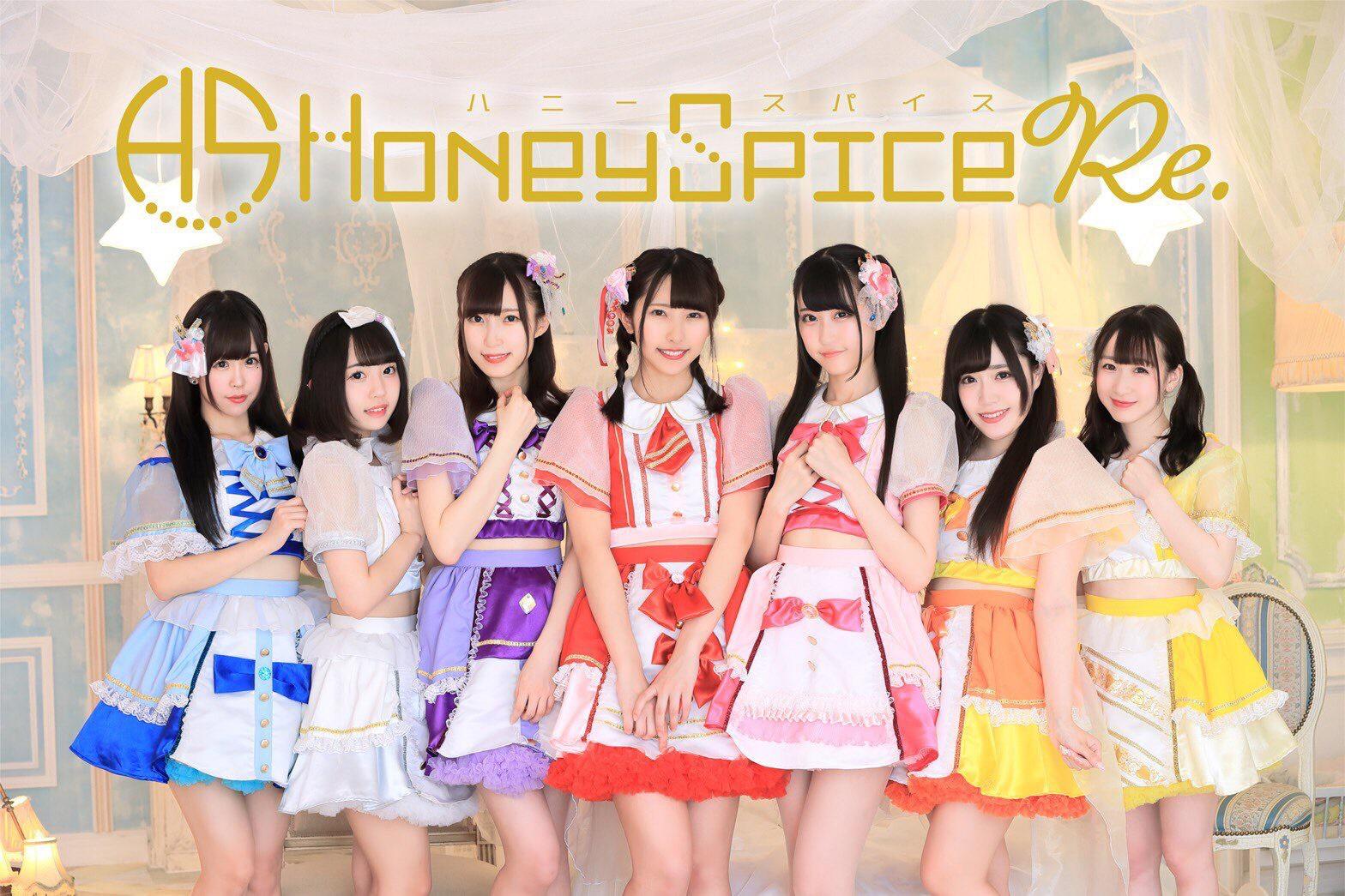 Honey Spice Re.