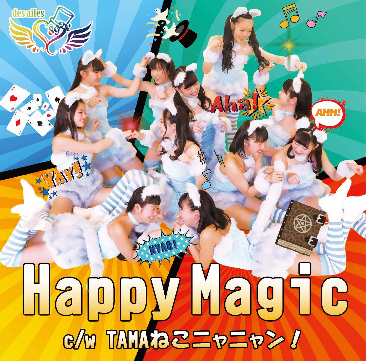 Happy Magic / TAMA Neko Nya Nyan!