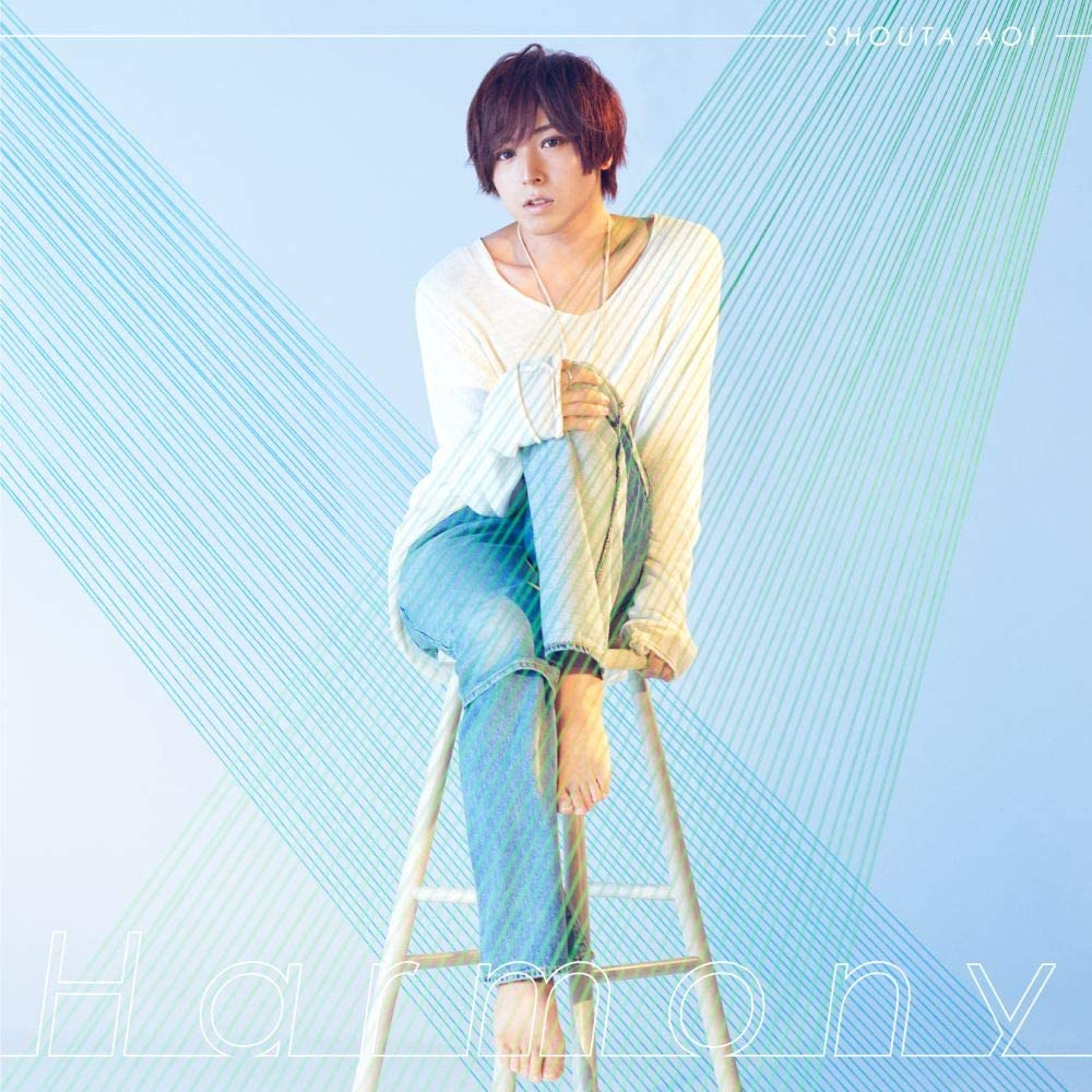 Harmony (Aoi Shouta)
