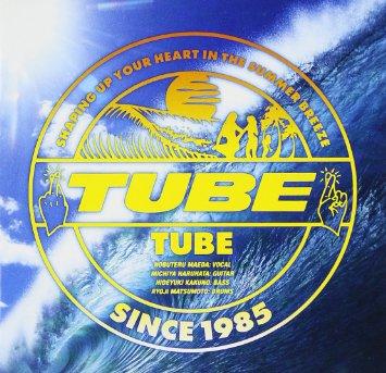 TUBE (Album)