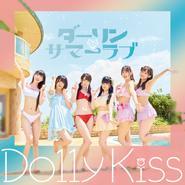 Dolly Kiss DSL