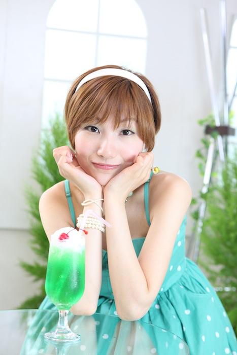 Hasegawa Akiko
