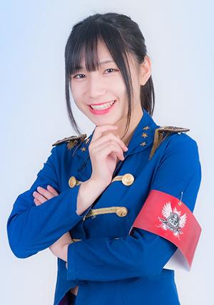 Aizaki Yukine