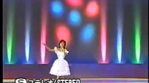 Okada_Yukiko_-_Koi_Hajimaste_(Short_Version)