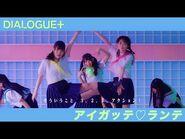 【DIALOGUE+】「アイガッテ♡ランテ」Music Video Short ver