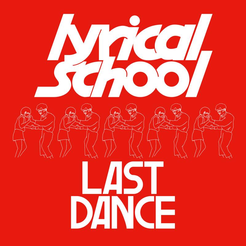 LAST DANCE (lyrical school)