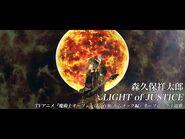 森久保祥太郎 - LIGHT of JUSTICE(TVアニメ『魔術士オーフェンはぐれ旅』OP主題歌)Music Video