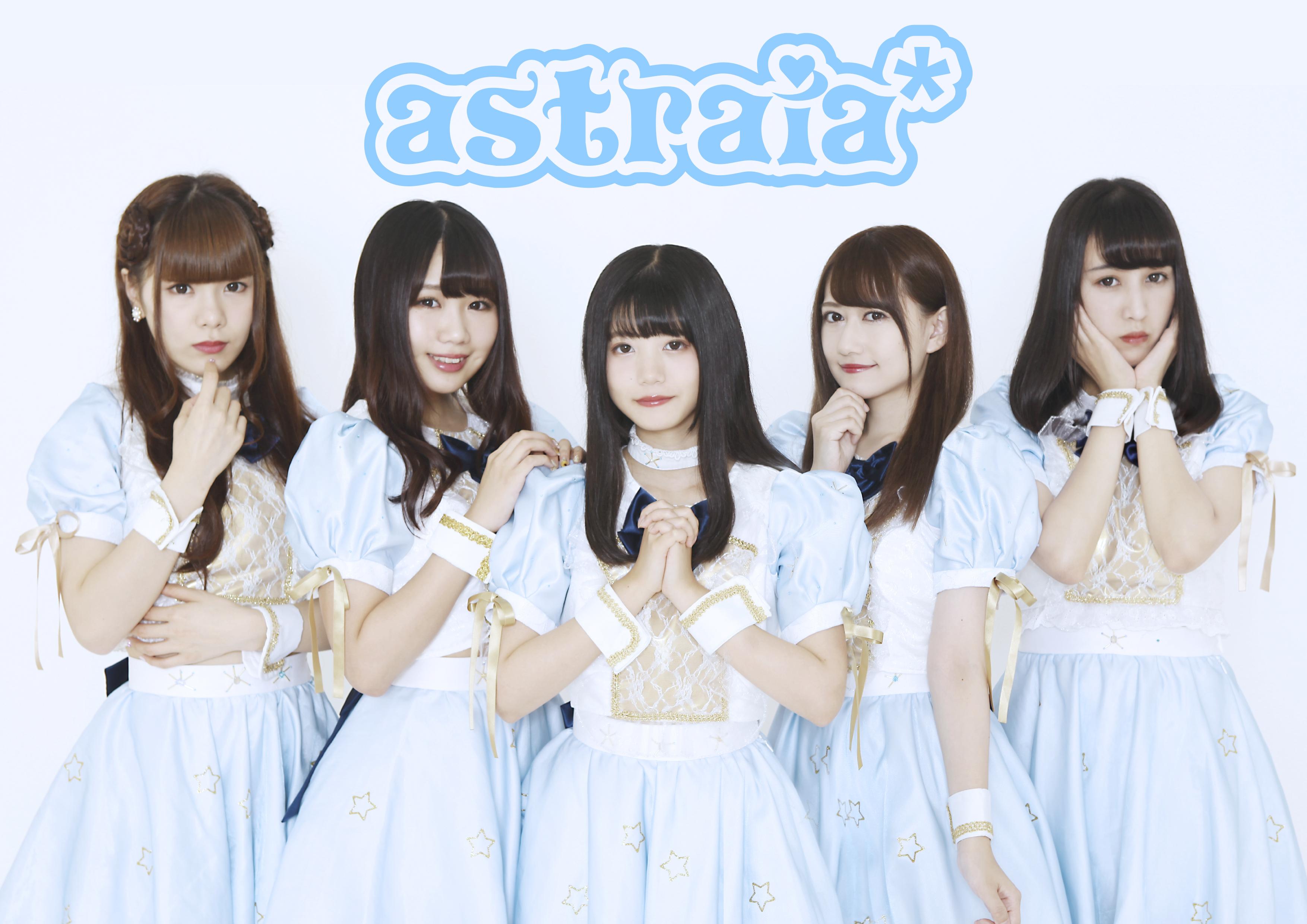 Astraia*