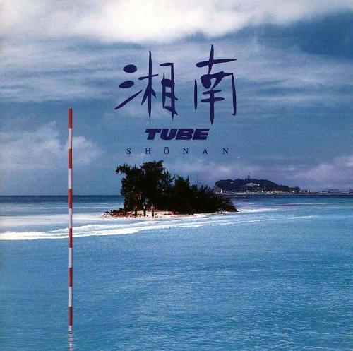 Shonan (Album)