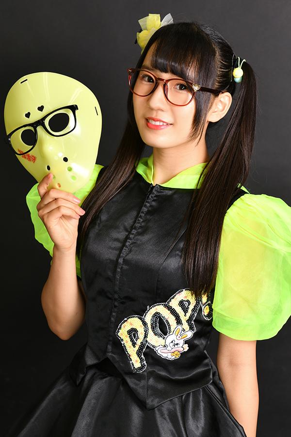 Aoi Nonoa