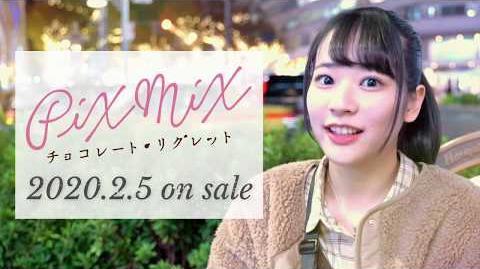 「チョコレート・リグレット」ショートムービー MISAKI.ver