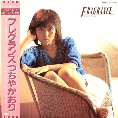 FRAGRANCE (Tsuchiya Kaori)