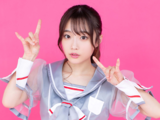 Kishi Miyu