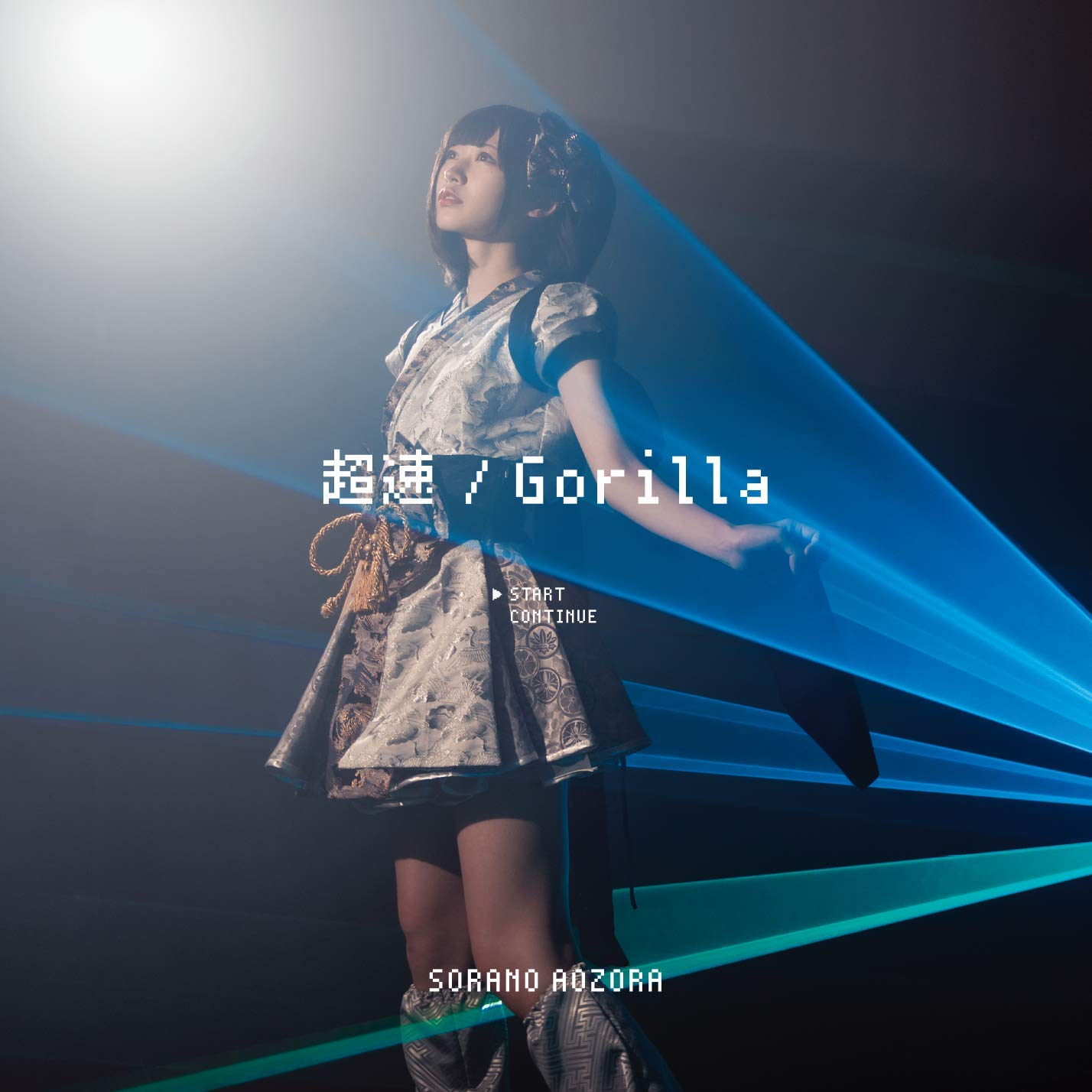 Chousoku / Gorilla