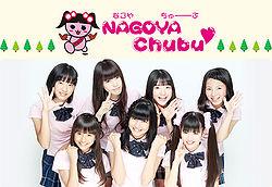 NAGOYA Chubu♥
