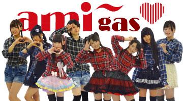 Ami~gas