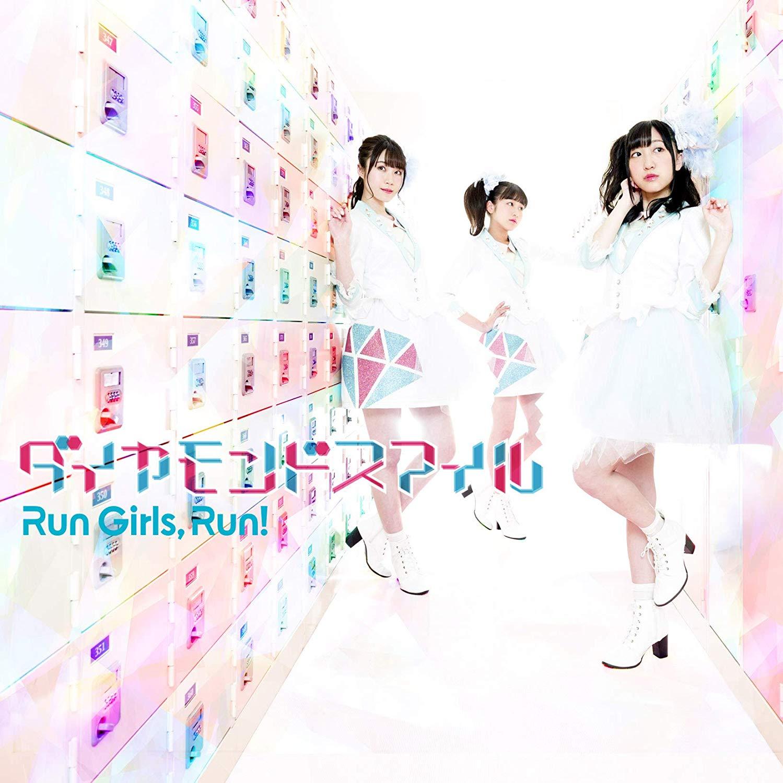 Diamond Smile (Run Girls, Run!)