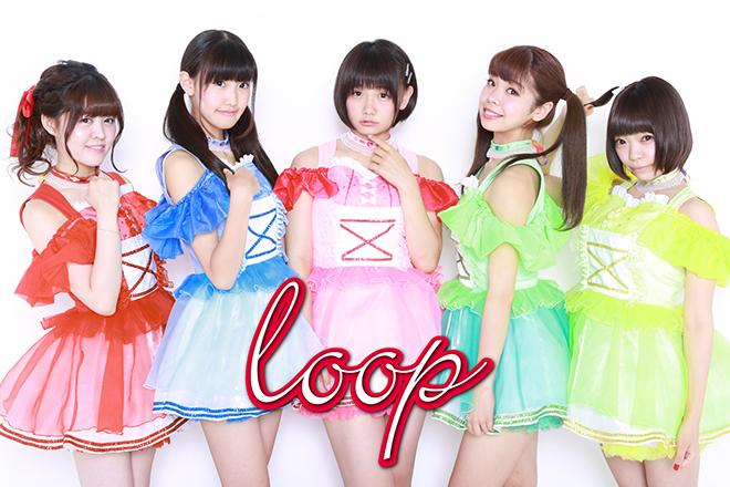 Loop (Group)