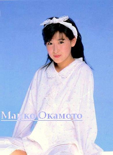 Okamoto Maiko