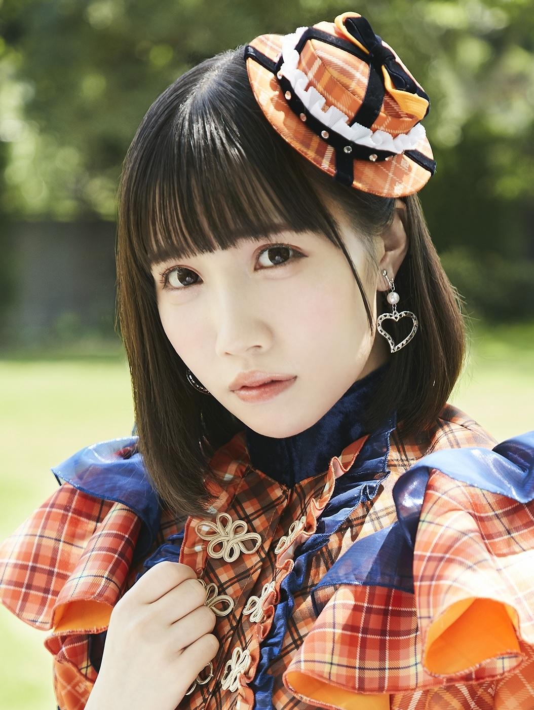 Aoba Hinari