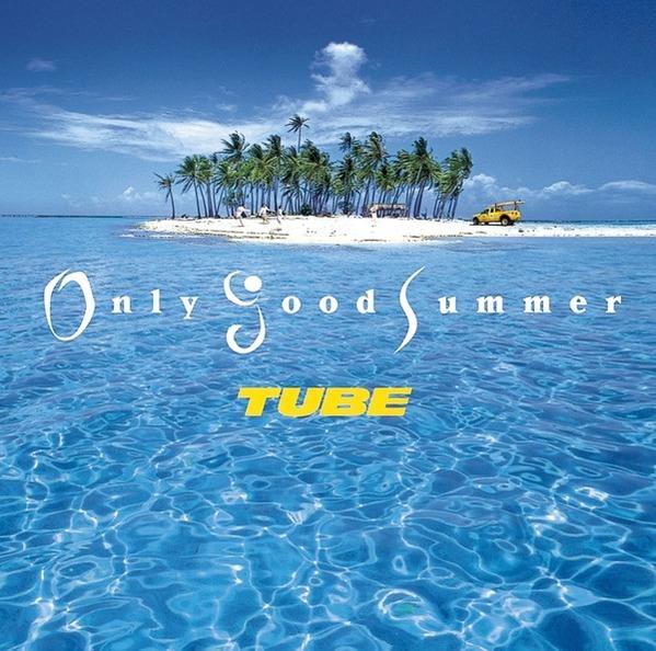 Only Good Summer