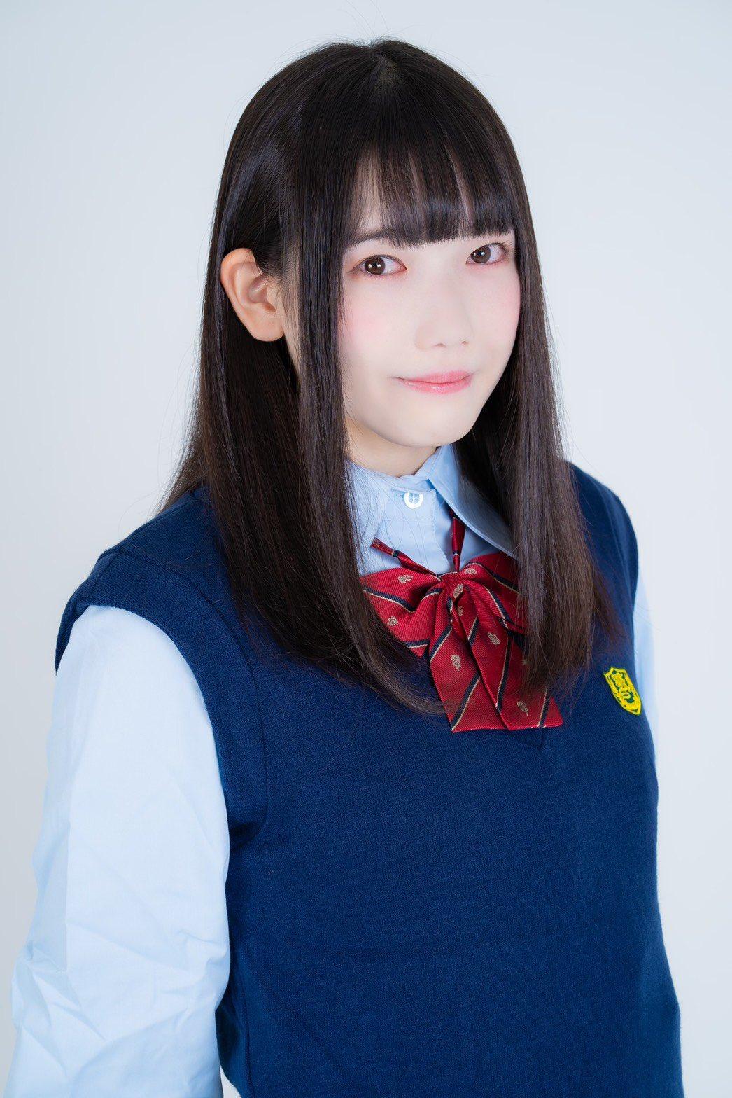 Aoi Chino