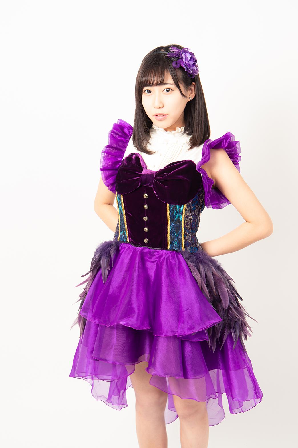 Ando Yukine
