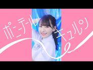 ≠ME(ノットイコールミー)- ポニーテール キュルン 【MV full】