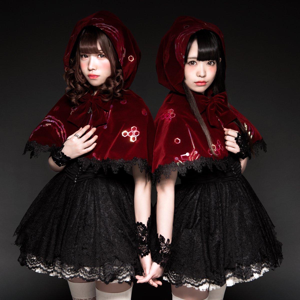 Lolita Hakuchuumu RH