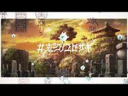 林原めぐみ「-ボクノユビサキ」MUSIC VIDEO