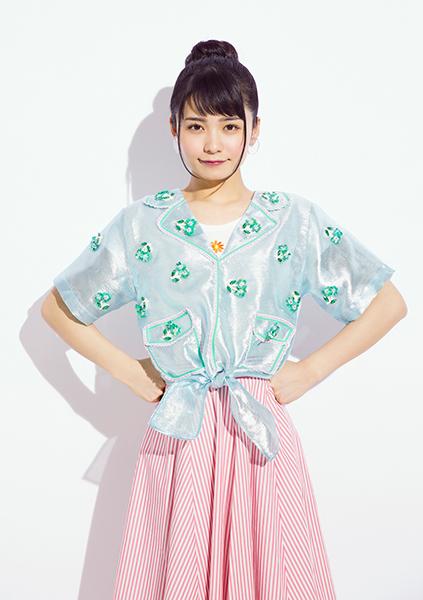 Adachi Kana