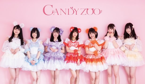 Candy zoo