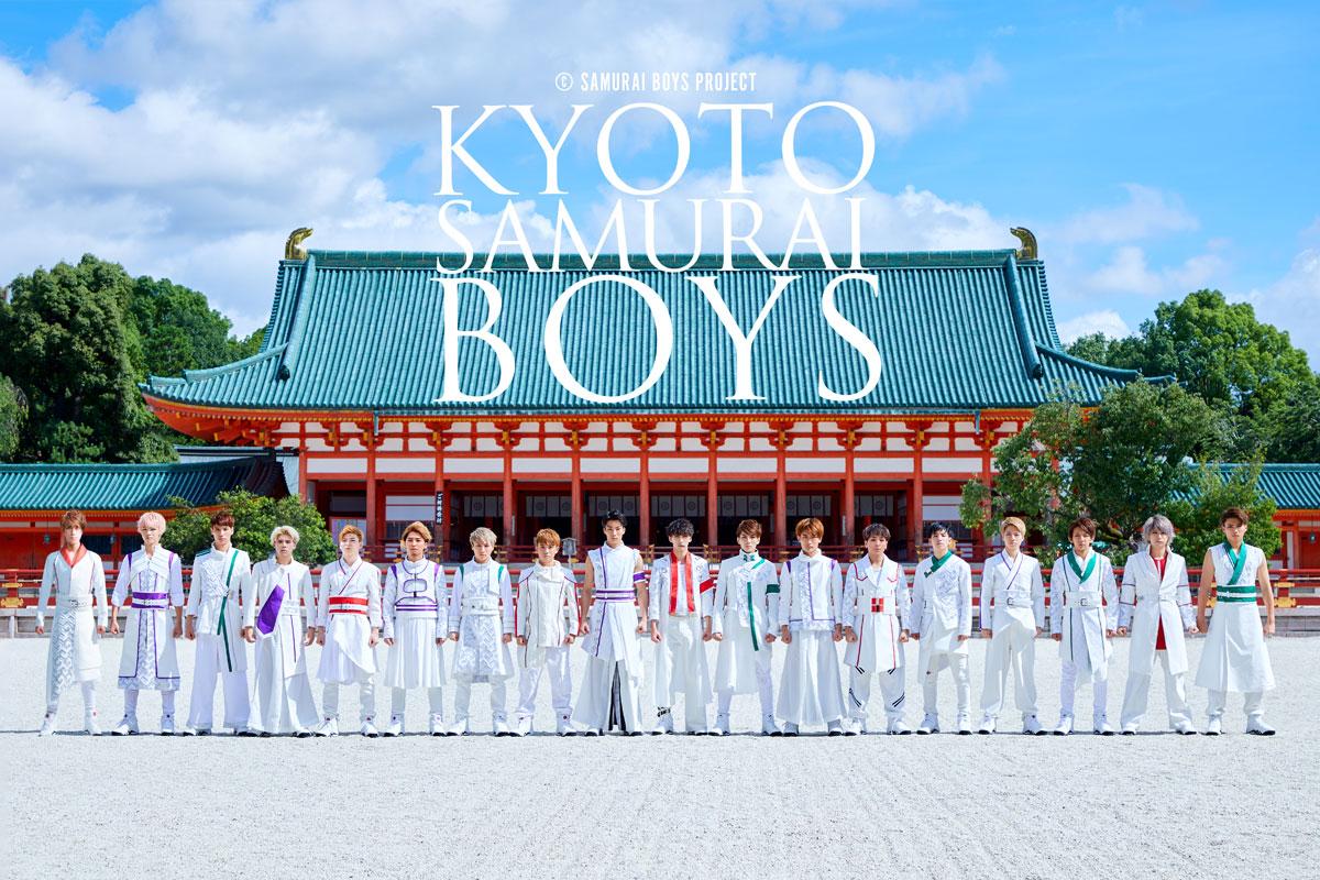 KYOTO SAMURAI BOYS