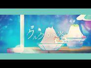 ≠ME(ノットイコールミー)- クルクルかき氷 Music Video【2020.7.25 無観客LIVE ver