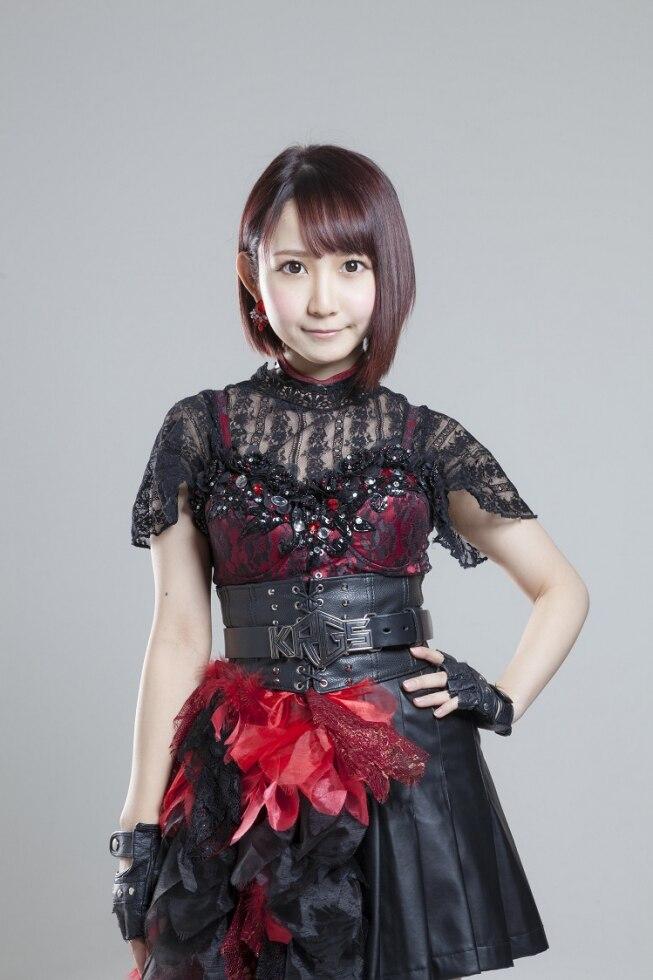 Akita Chisato