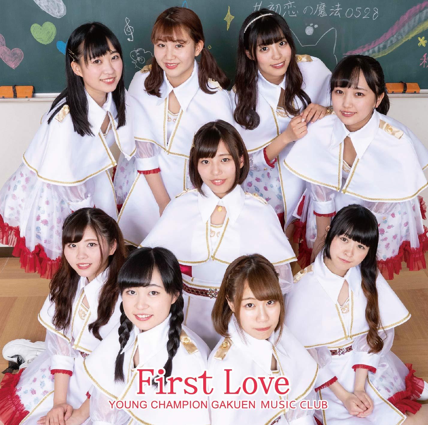 First Love (Yanchan)