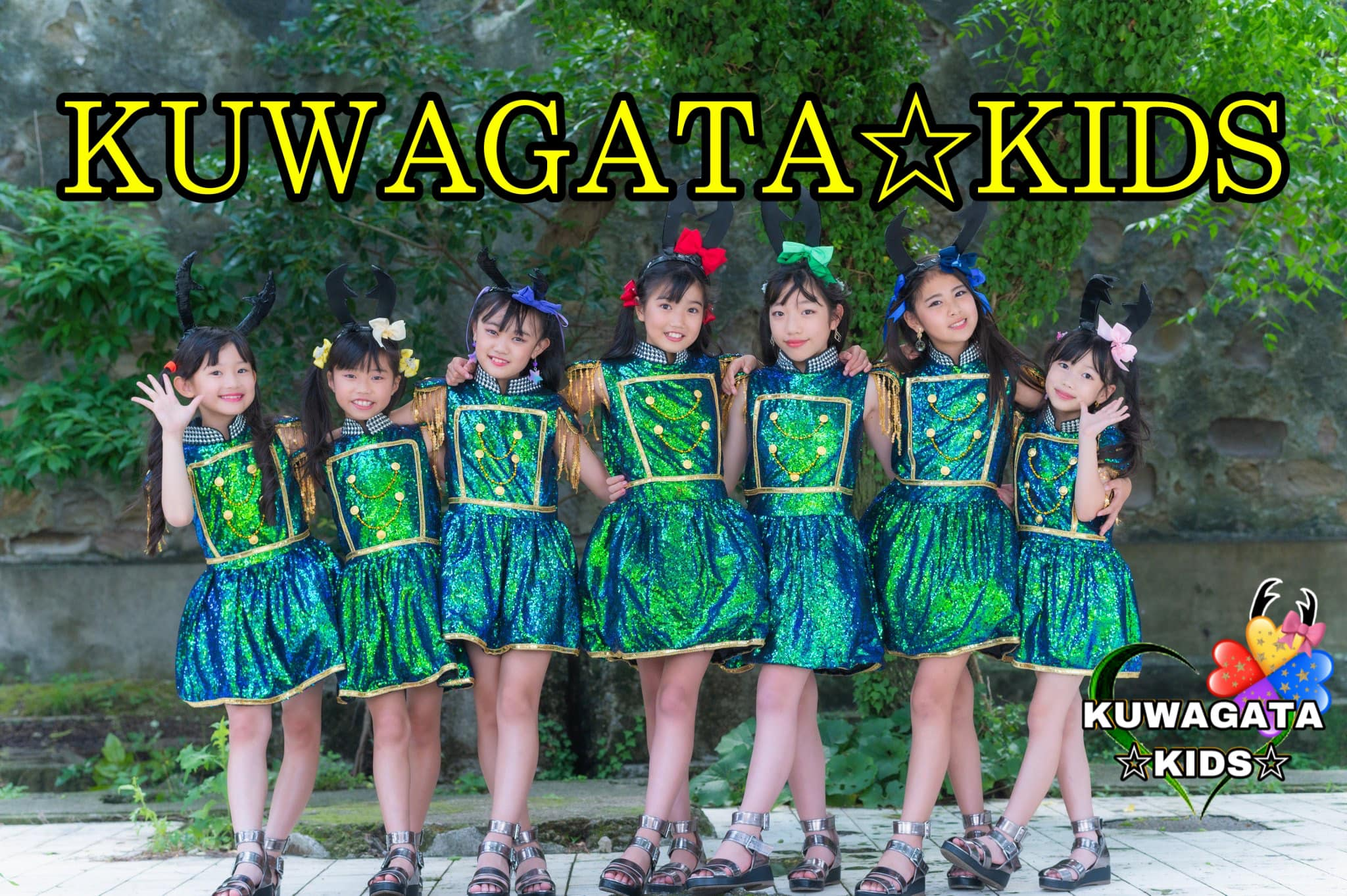 KUWAGATA☆KIDS