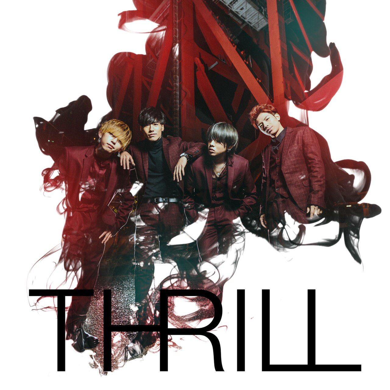 THRILL (Album)