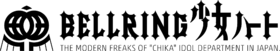 BRGH-logo.png
