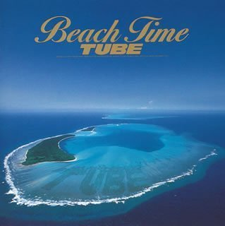 Beach Time (Album)