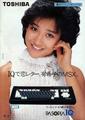 Yukko in early 1985 p26