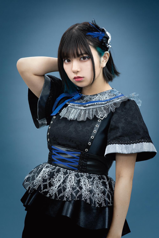 Aoi Suzu