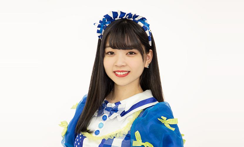 Aoi Haruna